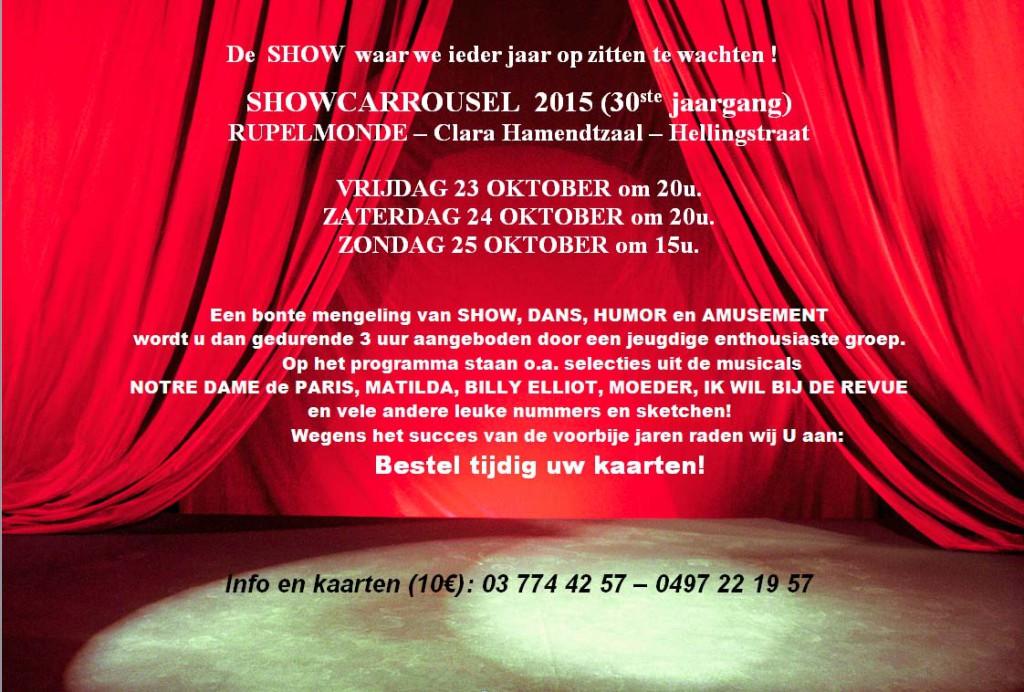 showcarrousel 2015